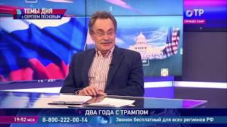 Сергей Лесков: Зачем повышать финансовую грамотность, если большинству хватает только на еду