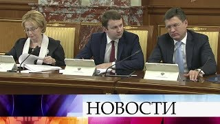 Правительство России увеличит расходы на ремонт и строительство дорог.