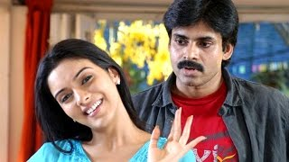 Pawan Kalyan Asin  Hindi Dubbed 2017  Hindi Dubbed Movies 2017 Full Movie  Wazir Ek Terror