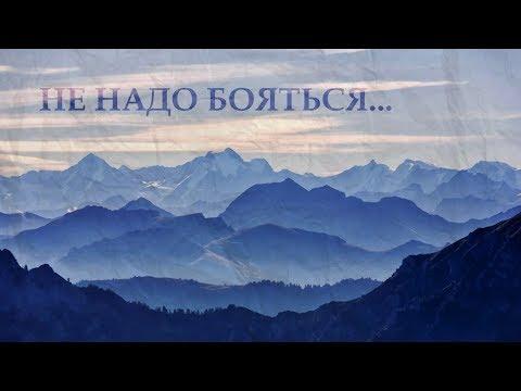 ", title : '""...Не надо бояться..."" - Евгений Евтушенко. Читает Леонид Юдин'"