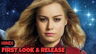 Captain Marvel first look & release Hindi | Marvel India