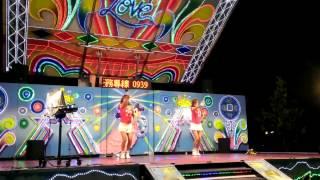 2013.7.18【統一綜藝傳播】統籌企劃~辣妹熱舞show time (Part 1)