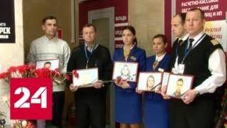 В Оренбургской области начали брать пробы ДНК у родственников погибших в авиакатастрофе - Россия 24