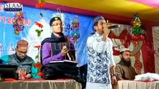 Shilpi Md Huzaifa New Bangla Gojol | | 2020 | | New Bangla Gojol | | MD HUZAIFA GOJOL