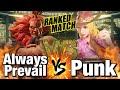 スト5 猛者豪鬼 vs パンク AlwaysPrevail Akuma vs Punk Lucia SFV