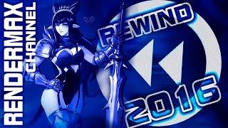 Rewind 2016 - GMV - Thank You! :D