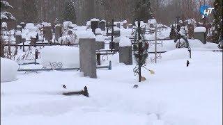 Новгородская прокуратура проверила, как убирается от снега Западное кладбище