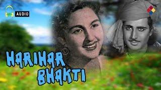 Ae Chand Kahi Ja Chhup Ja | Harihar Bhakti 1956 - YouTube