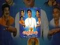 chakradhari Telugu Full Movie