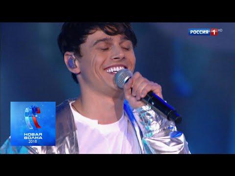 "Alekseev – ""Сезон дождей"". Новая волна - 2018"