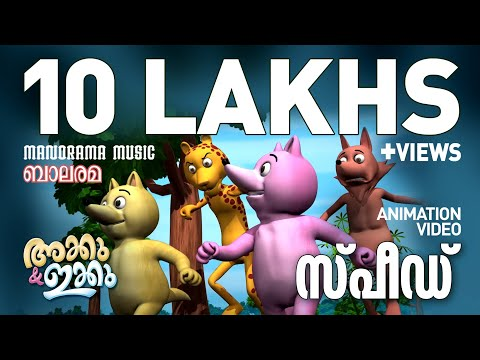 SPEED(Animation Story) | AKKU IKKU | BALARAMA