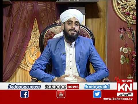Istakhara 08 September 2020 | Kohenoor News Pakistan