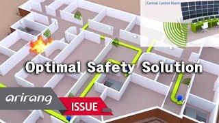 [BizSmart] CORNERS, combining IoT, AI & developing an optimal safety solution