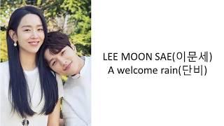 LEE MOON SAE(이문세) - A welcome rain(단비) (Angel's last mission : love(단, 하나의 사랑) Easy Lyrics