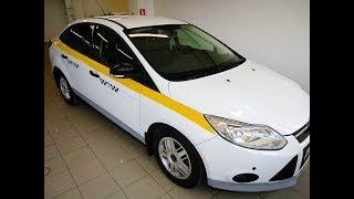Профессиональная оклейка авто под такси.