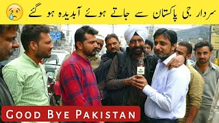 Gurpurb 2019    Tears of Sikh Pilgrim before leaving Pakistan