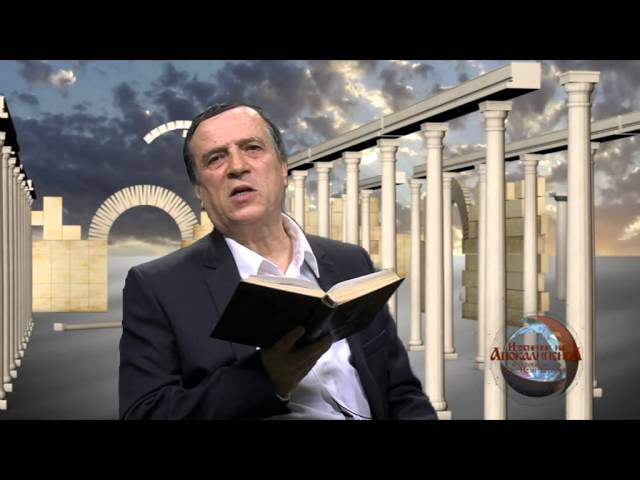Откровение на св. Йоан Богослов, глава 6, Иван Николов - ППТВ