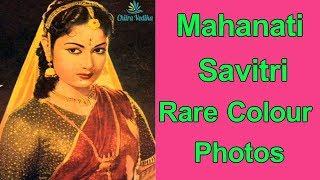 Mahanati Savitri Rare Color Photos PART 2 | Savitri Unseen And Rare Photos | Chitra Vedika