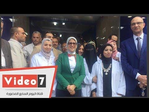 وزيرة الصحة فى جولة تفقدية لمستشفيات بورسعيد