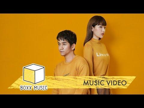 โคตรจะภักดี [ Official MV ] - O-PAVEE