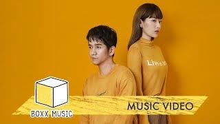 โคตรจะภักดี - O PAVEE [ Official MV ] - dooclip.me