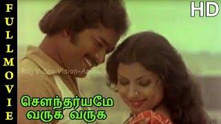 Descargar MP3 de Rathi Muthuraman gratis  BuenTema video