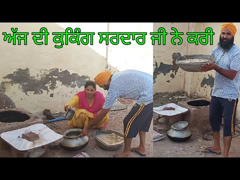 ll 😍Cooking by sardaar ji😍 ll Daily food recipes💖 ll by punjabi home cooking ll