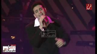 تحميل اغاني مصطفى قمر | سيد الأماره | مهرجان اوربت الأول للاغنية العربية | دبي 1996 | سمعني طربيات MP3