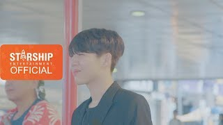 [Special Clip] 유승우(YU SEUNGWOO) - 원해 널 (Want You)
