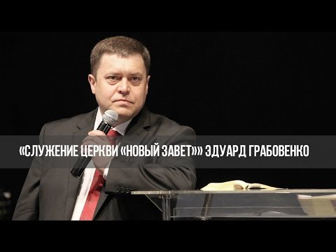 Хор православных церквей