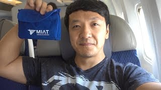 Flying Mongolian Airlines BUSINESS Class Seoul to Ulaanbaatar