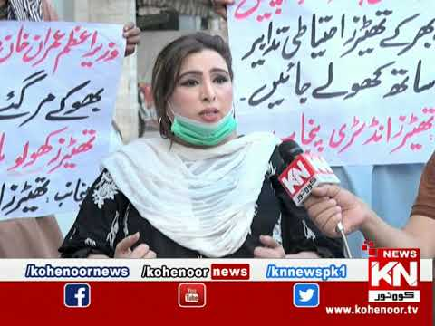 Apne Loog 06 July 2020 | Kohenoor News Pakistan