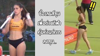 สรุปแล้วโดดไปตอนไหน ดูไม่ทัน หรือไม่ทันได้ดู... #รวมคลิปฮาพากย์ไทย