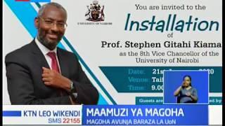 Magoha abandua baraza la uongozi wa chuo kikuu cha Nairobi na kufutilia mbali uteuzi wa Gitau Kiama