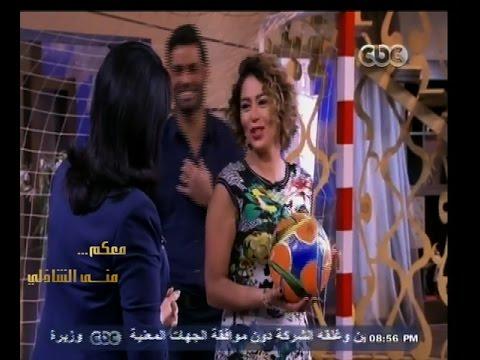 لقاء الخميسي تحرز هدفا في مرمى زوجها محمد عبد المنصف