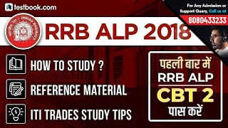 RRB ALP CBT Stage 2 Syllabus Part A & B | Best Books & Preparation Tips to Crack RRB ALP ITI Trade