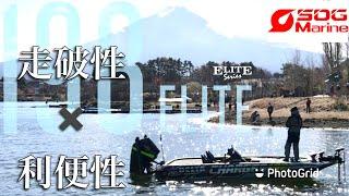 SDGmarine バスボート198ELITE Go!Go!NBC!