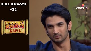 Comedy Nights with Kapil - Parineeti & Sushant - 1st September 2013 - Full Episode