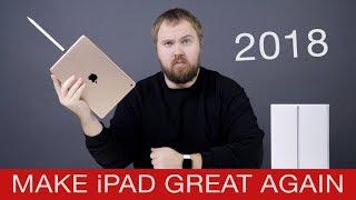Распаковка iPad 6G 2018 за 25.000 руб.