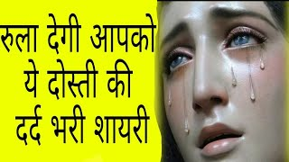 Happy Friendship Day 2019 Quotes, Wishes, Sms, Hindi Shayari, Greetings, Images, Whatsapp Video