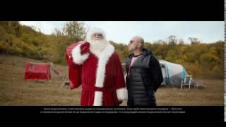МТС | БЕЗЛИМИТИЩЕ | Нагиев и Дед Мороз | Мотивация
