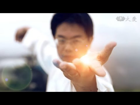 The Benefits of Tai Chi
