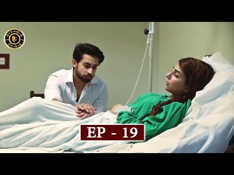 Balaa Episode 19 - T
