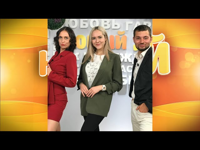 Гость программы «Новый день» Полина Горелова