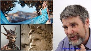 Георгий Сидоров - Каждая русская женщина Богиня! Договор Яхве и Авраама