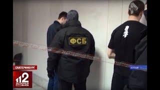 24 русских хакера украли Миллиард. Как им это удалось?