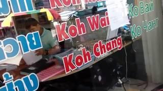 Оформление трансфера на Ко Чанг в 35 Group Pattaya.