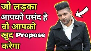 How to Impress a boy - 5 TIPS [ Hindi ]