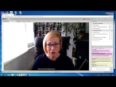 Вебинар - Правовое значение медицинской документации