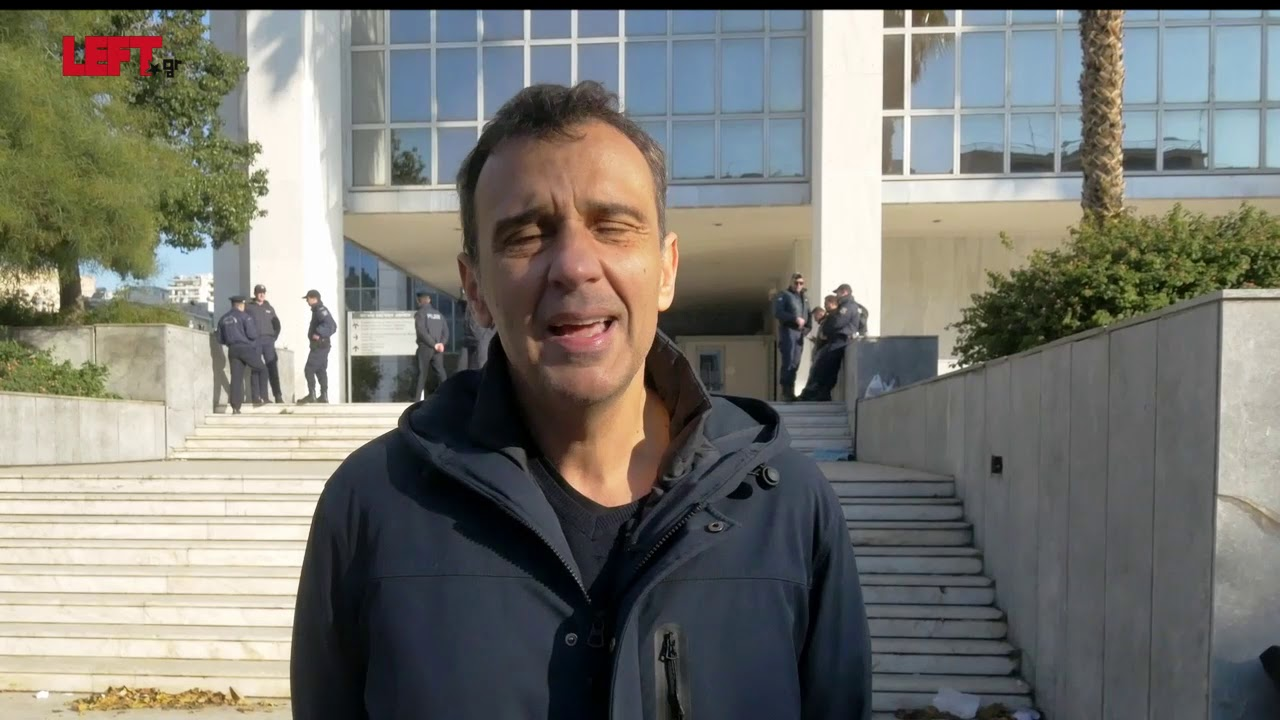 Δίκη Χρυσής Αυγής -Γιώργος Πετρόπουλος